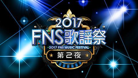 FNS2logo_fixw_730_hq.jpg