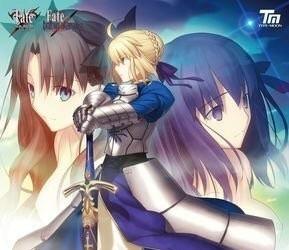 【朗報】エロゲー版「Fate」 が6月28日に発売決定!!!!