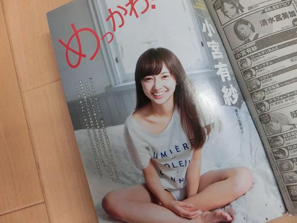 akira_the_ripper-img800x600-1507447997ee5anp20395.jpg